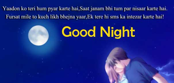 Romantic Quote with Good Night Message