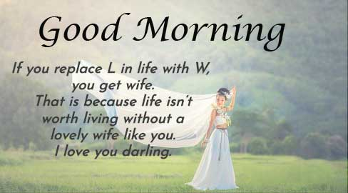 Romantic and Love Couple Image HD with Good Morning Wishing Copy