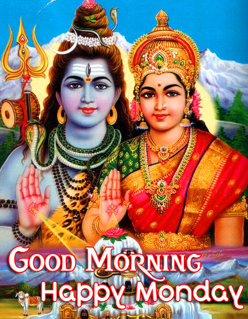 Shiv Ji Photo with Good Morning Happy Monday Wish