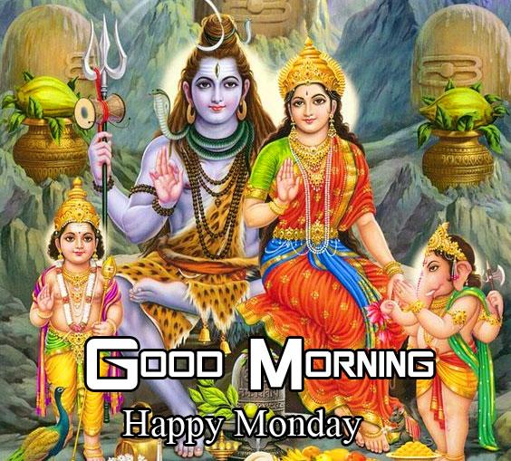 Shiva Good Morning Happy Monday Wallpaper