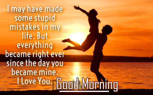 Sunrise with Couple and Good Morning Wishing Copy