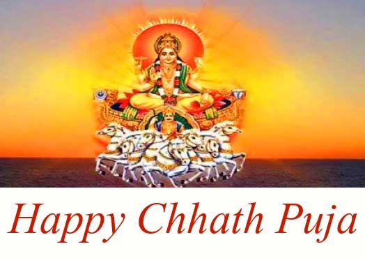 Surya Dev with Happy Chhath Puja Image