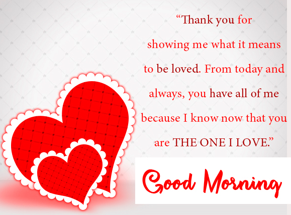 Sweet Love Good Morning Message for Him