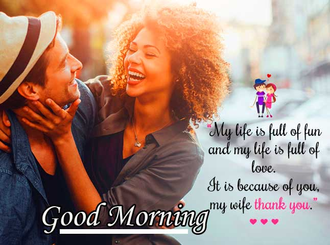 Thanking Wife Image with Good Morning Wishing