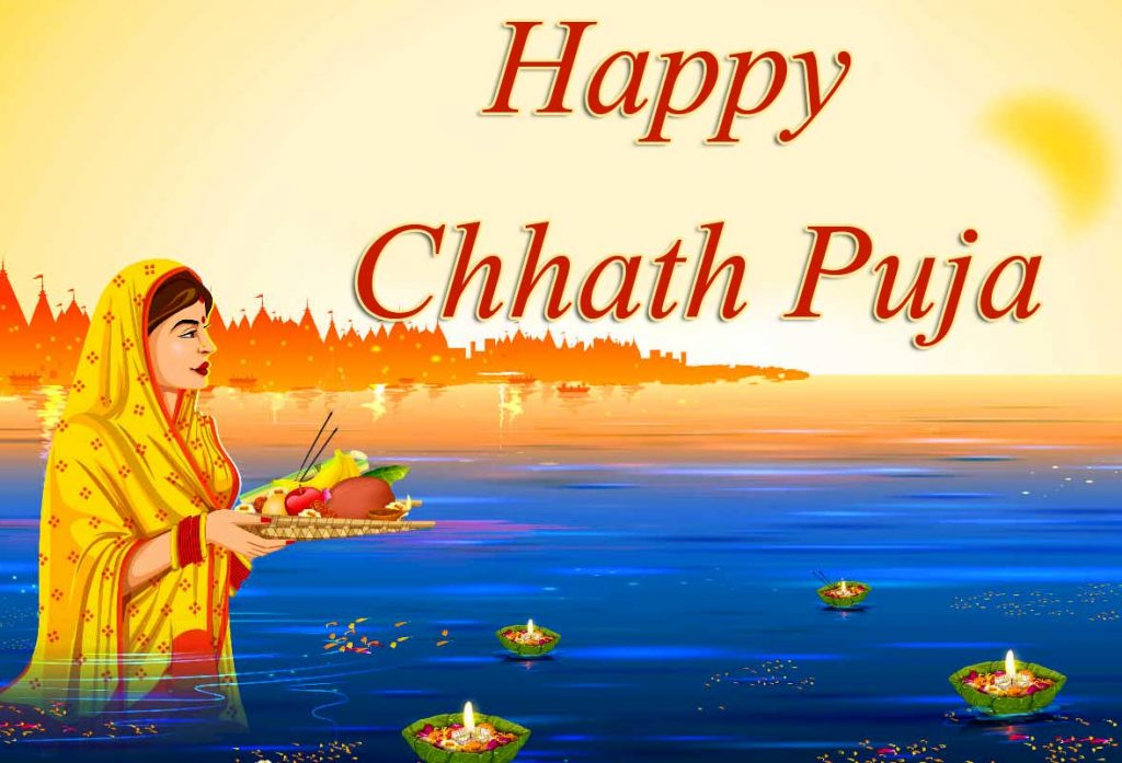 39+ Chhath Puja Photo (New Collection 2020)