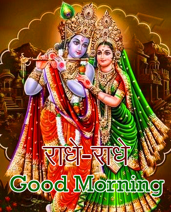 Beautiful HD Radhe Radhe Good Morning Image