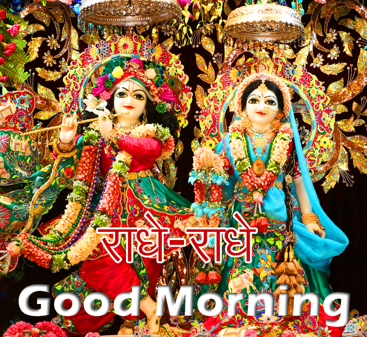 Beautiful Radhe Radhe Good Morning Image