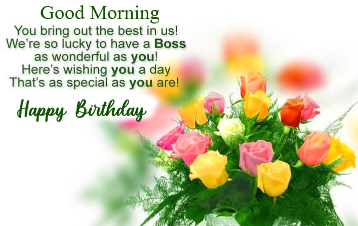 Best Happy Birthday Good Morning Wish Picture HD