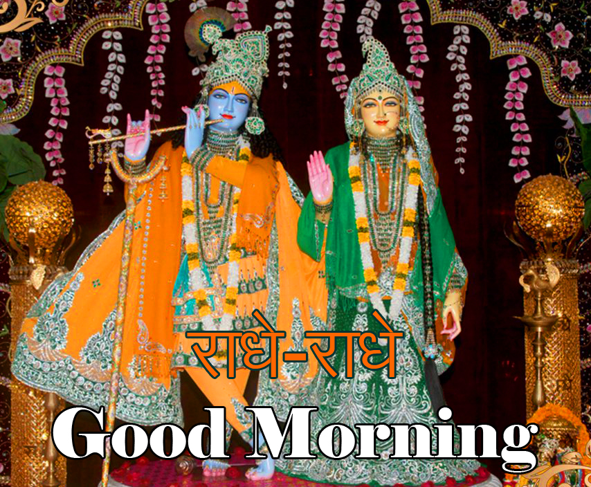 Best Radhe Radhe Good Morning Image HD