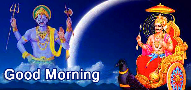 Best Shani Dev Good Morning Picture