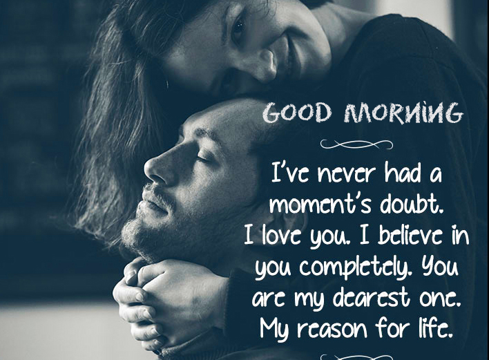 Couple with Good Morning Wish and Love Quotes
