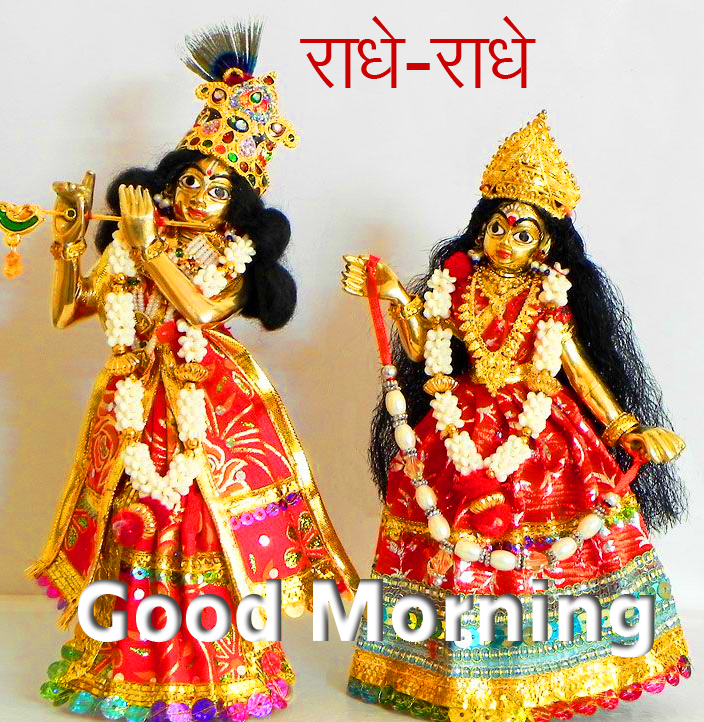 Cute Radha and Krishna Radhe Radhe Good Morning Image