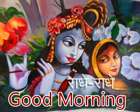 Full HD Krishna and Krishna Radhe Radhe Good Morning Image