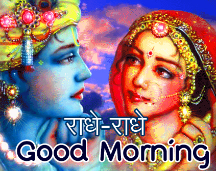 Full HD Radha and Krishna Radhe Radhe Good Morning Image