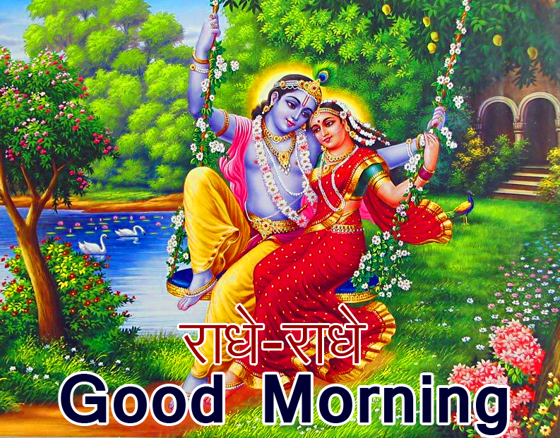 Full HD Radhe Radhe Good Morning Image