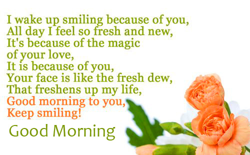 Good Morning Message with Quotes