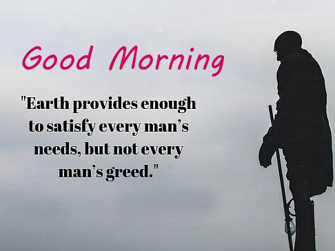 Good Morning Wish with Beautiful Quotes