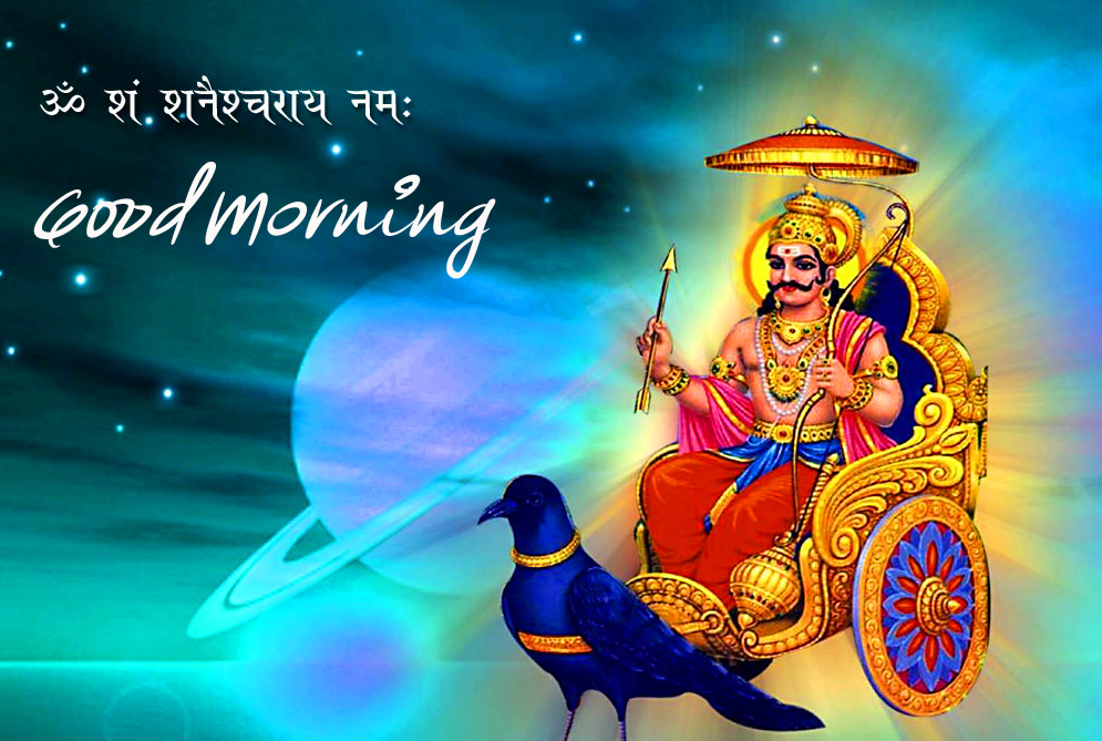 Good Morning with Best Shani De Picture