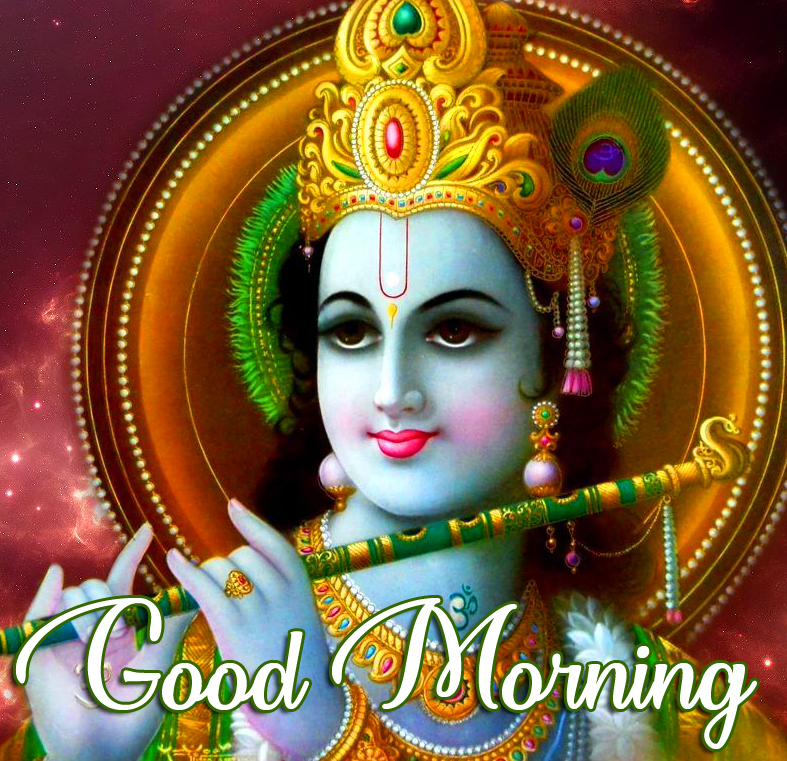 Good Morning with Krishna