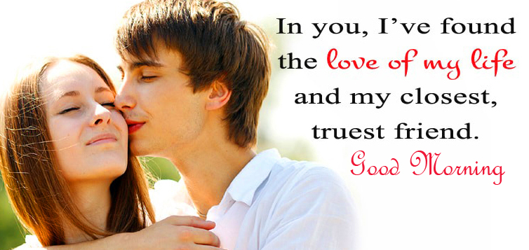 Good Morning with Love Couple Quotes