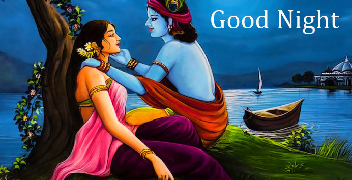 Good Night with Love Radha and Krishna Pic