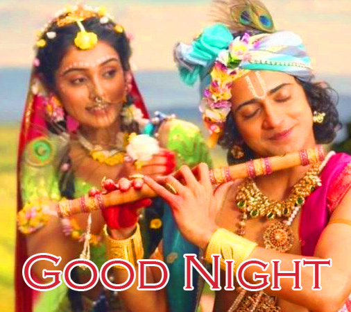 Good Night with Radha and Krishna Pic and Picture
