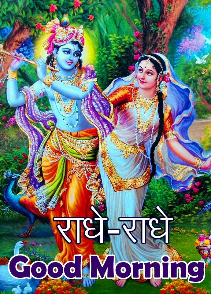 HD Radhe Radhe Good Morning Pic