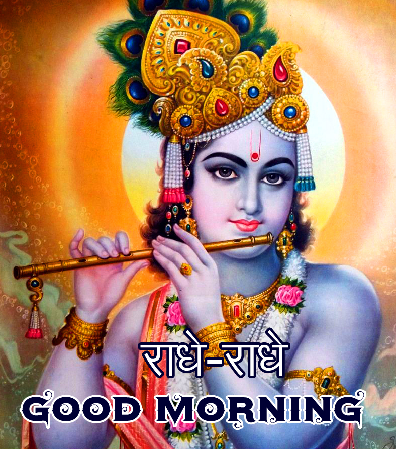 Latest Krishna Radhe Radhe Good Morning Image