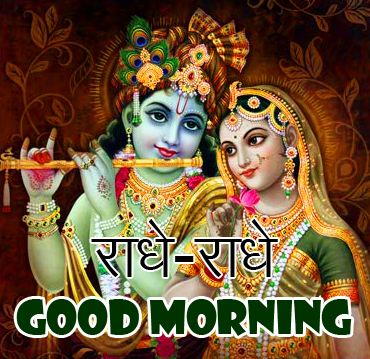 Latest Radhe Radhe Good Morning Image
