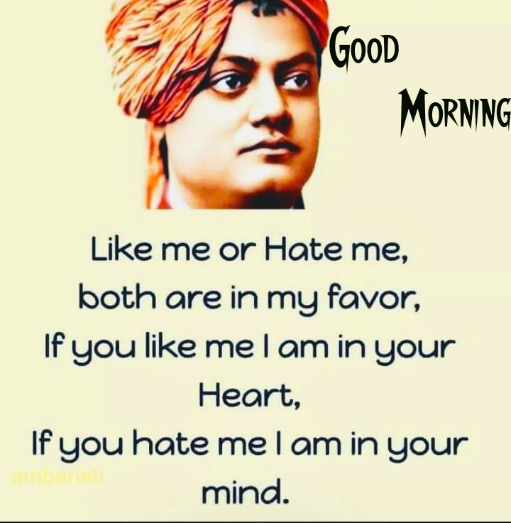 Latest and Best Vivekananda Quotes Good Morning Image
