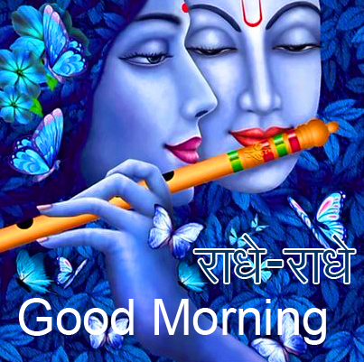 Lord Radhe Radhe Good Morning Image