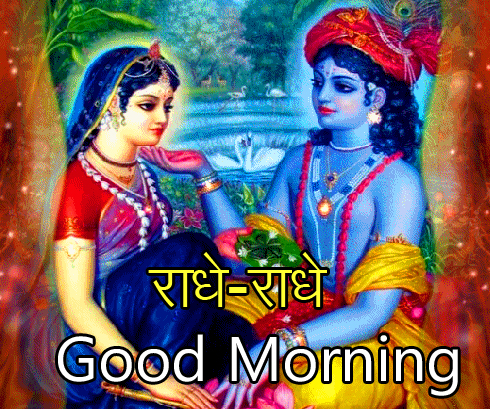 Love Radhe Radhe Good Morning Image