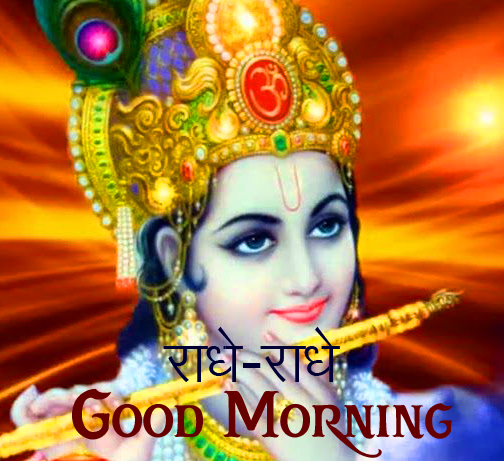 Lovely Krishna Radhe Radhe Good Morning Image