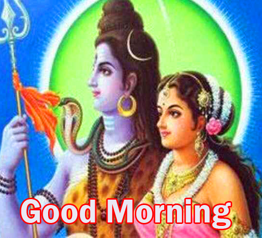Lovely Shiv Ji Good Morning Picture
