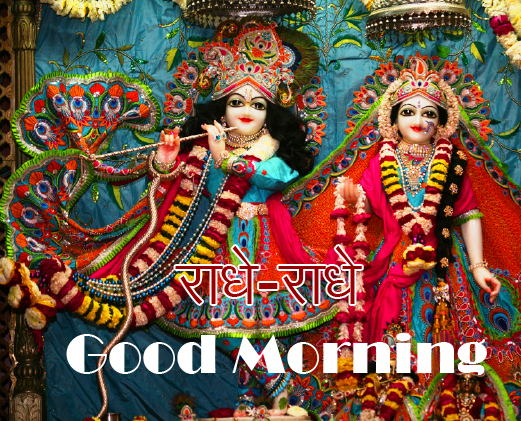 Lovely and Beautiful Radhe Radhe Good Morning Image