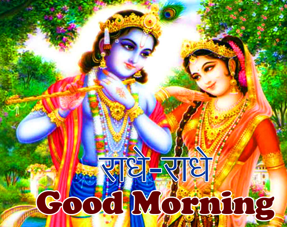 Radha and Krishna Radhe Radhe Good Morning Image