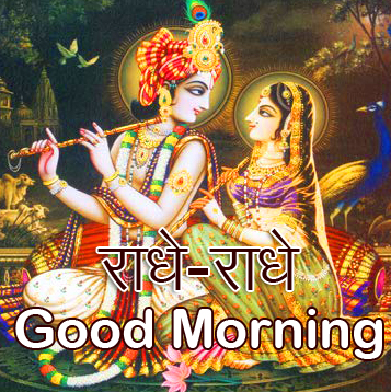 Radhe Radhe Good Morning Best Pic