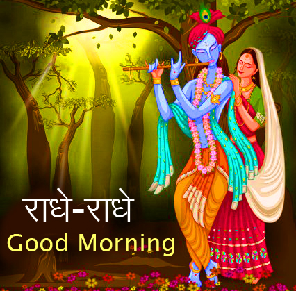 Radhe Radhe Good Morning Creative Pic