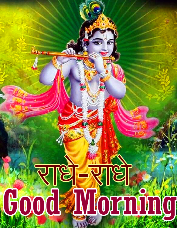Radhe Radhe Good Morning Image