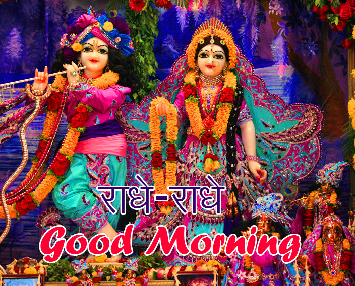 Radhe Radhe Good Morning Lovely and Best Image