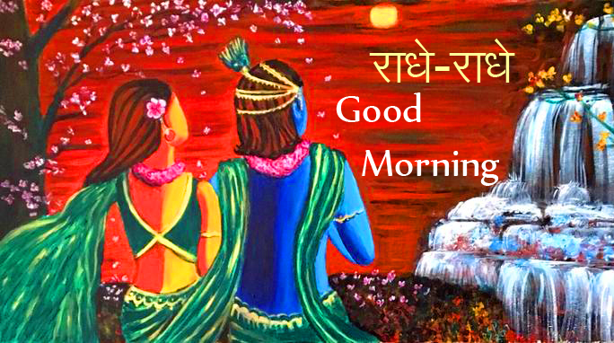 Radhe Radhe Good Morning Painting Image