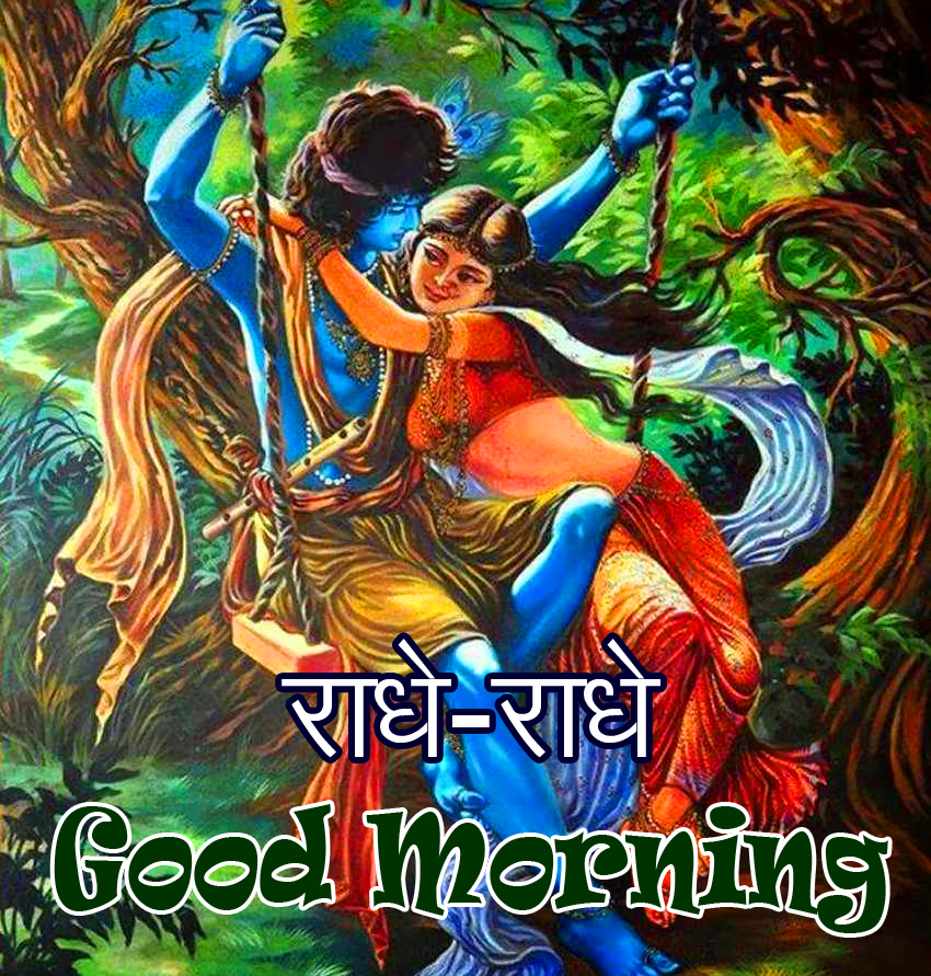 Radhe Radhe Good Morning Pic and Picture