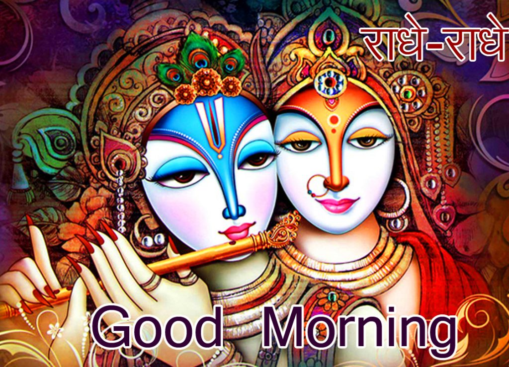 71+ Radhe-Radhe Good Morning Image
