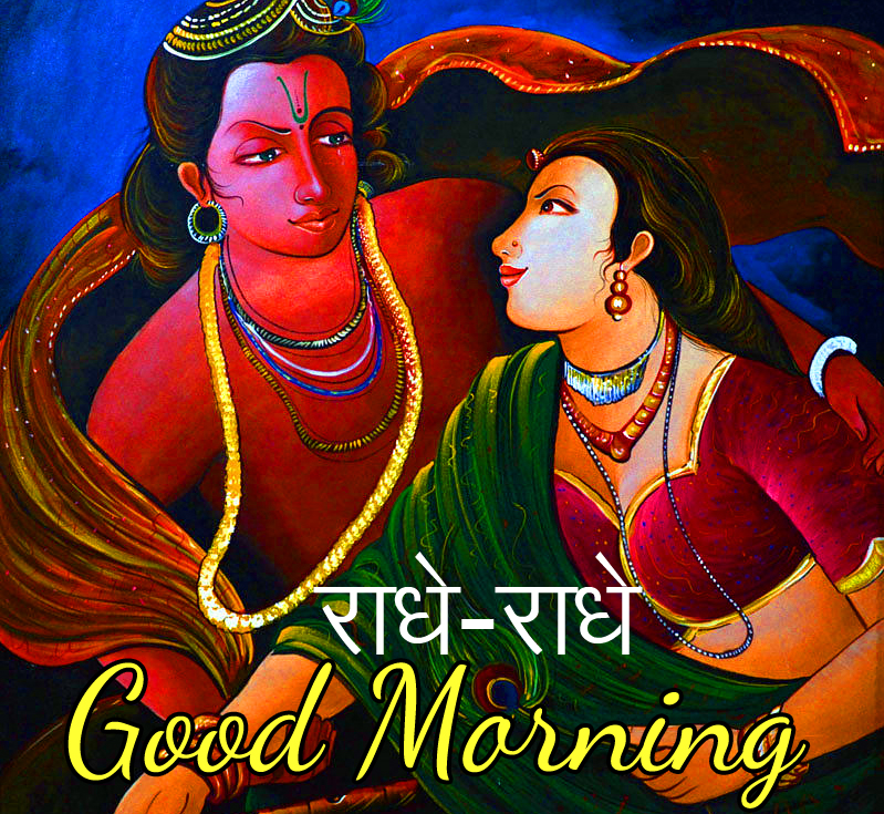 Radhe Radhe Good Morning Wallpaper