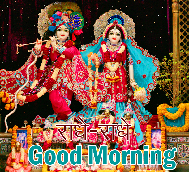 Radhe Radhe Good Morning Wallpaper and Pic