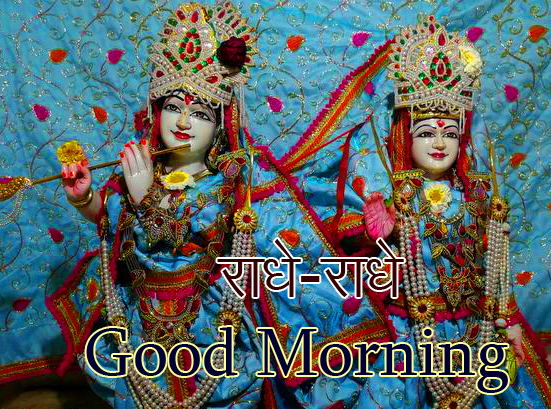 Radhe Radhe Good Morning Wallpaper and Picture HD