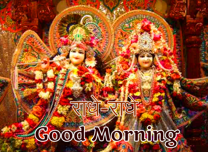 Radhe Radhe Good Morning with Krishna and Radha Pic