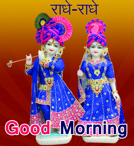 Radhe Radhe Good Morning with Radha and Krishna Statue