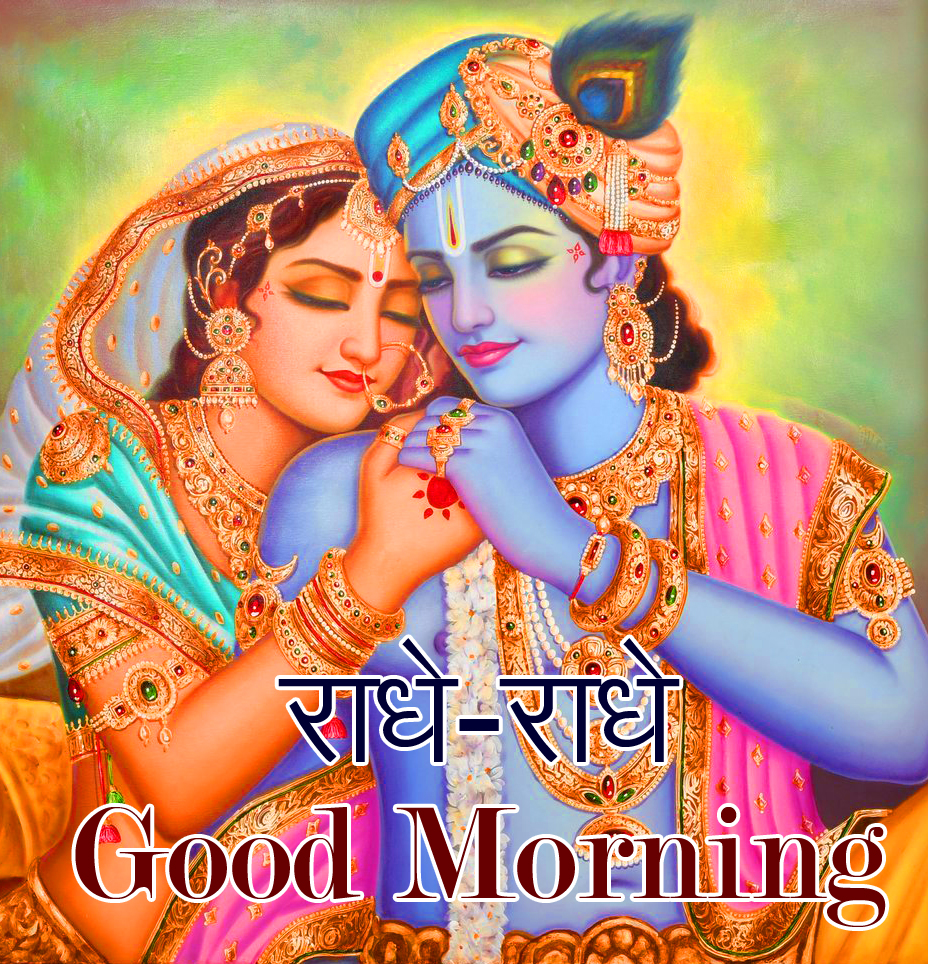Romantic Radhe Radhe Good Morning Image