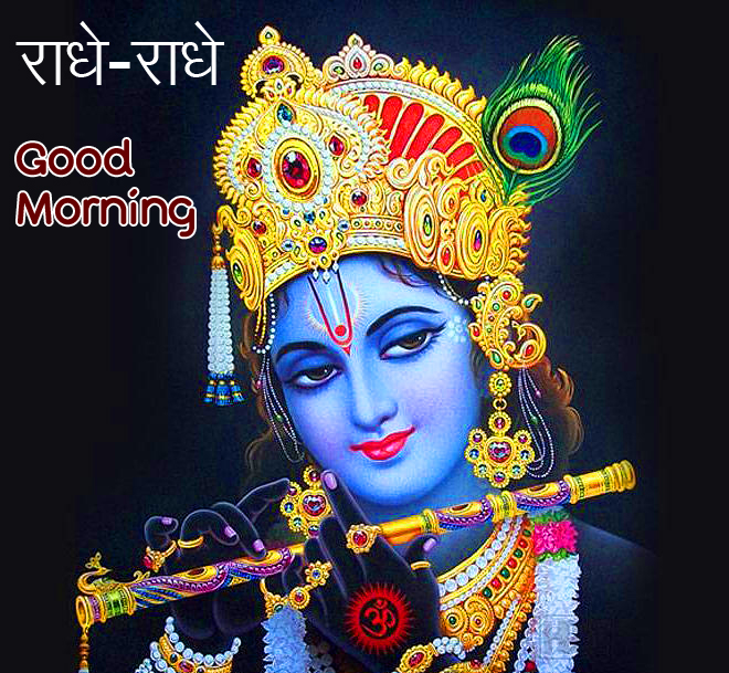 Shri Krishna Radhe Radhe Good Morning Image
